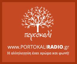 portokali-radio